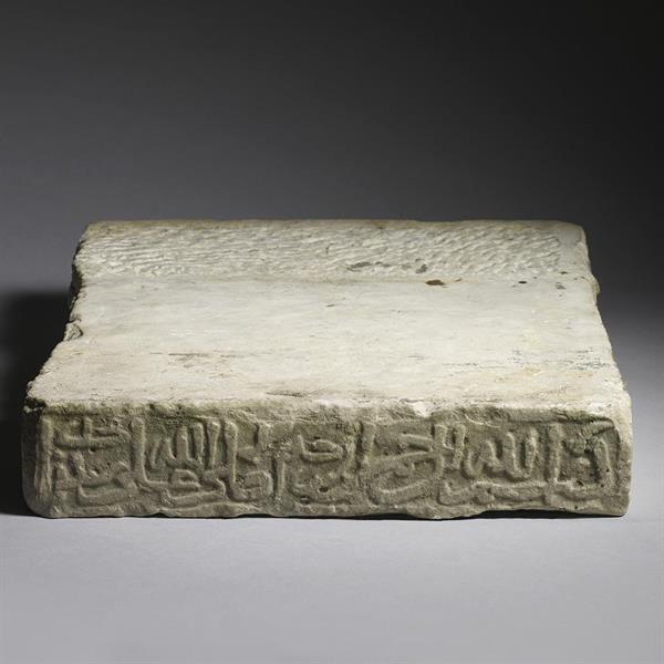 25. North African Marble Tomb Stone