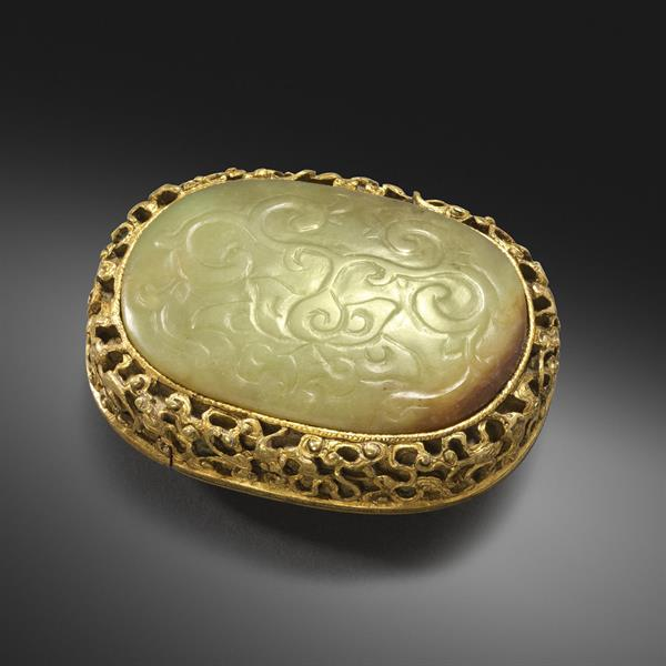 5. Rounded Rectangular Two-part Gilt Bronze Buckle